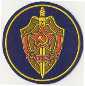 KGB full