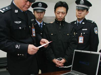 cina-polizia-internet-notizie-regolamento